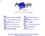 amagle5.png