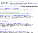 google5.png