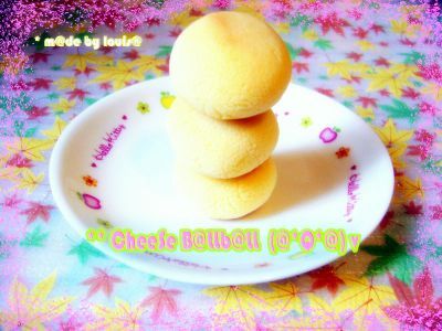 cheeseball1b.jpg