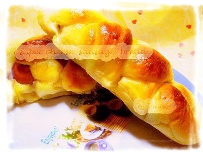 cheesesausagebread_1.jpg