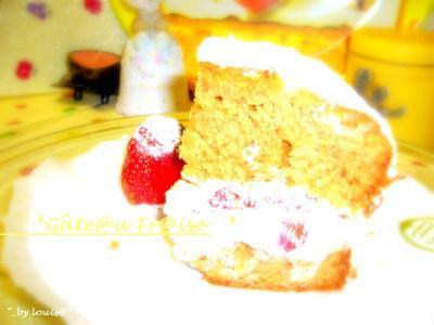 creamcake2_b1.jpg