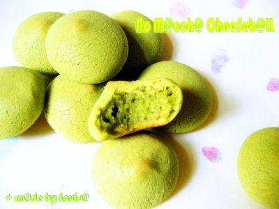 greenball3-1a.jpg