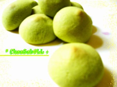 greenball6a.jpg