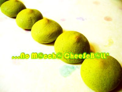 greenball7a.jpg