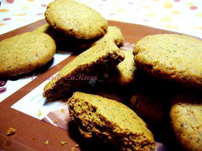 milkteacookie1-1a.jpg