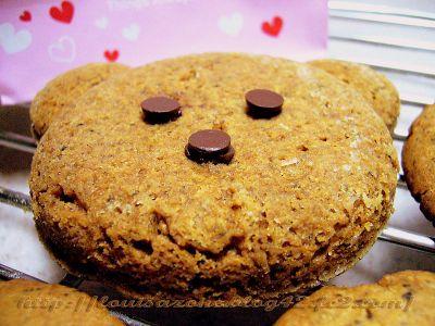 milkteacookie3a.jpg