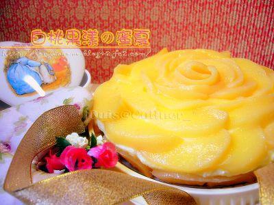 peachcake1-1a.jpg