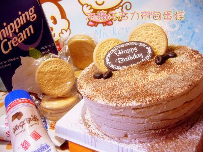 puddingcake1a.jpg