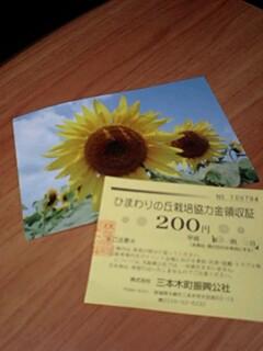 070805_1804~0001.jpg