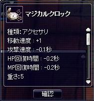 20060312150953.jpg