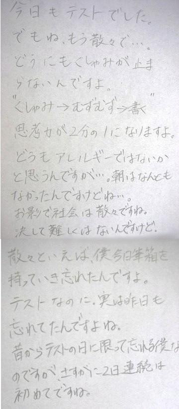 written.jpg