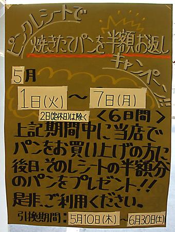 20070504103605.jpg