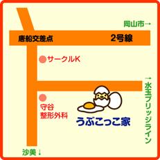 20070820180401.jpg