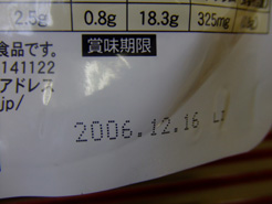 2007_02060003.jpg