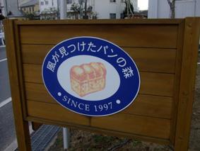 2007_02150016.jpg