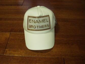 エナメル兄弟(帽子)2