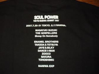 たまりき(Tシャツ2)