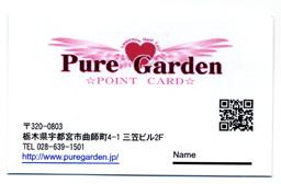 20061019030709.jpg