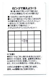 20061019030719.jpg