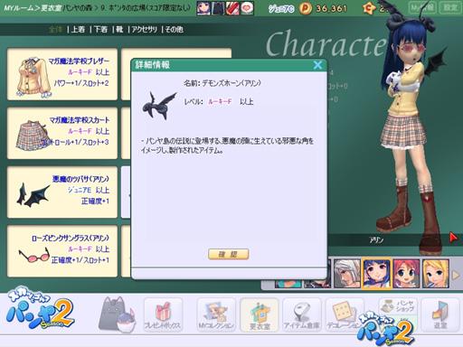 20061029012032.jpg