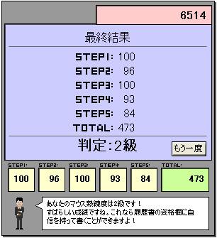 20061117223512.jpg