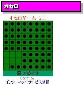 20061129161704.jpg
