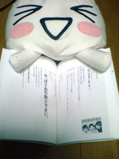 20061210004510.jpg
