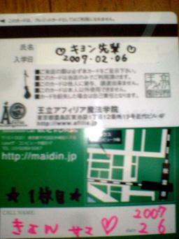 20070207162312.jpg