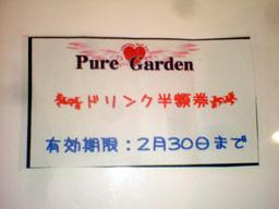 20070208220717.jpg