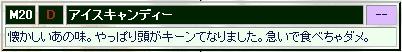 20070221234255.jpg