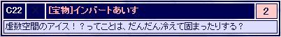20070221234442.jpg