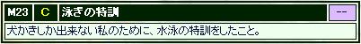 20070221234904.jpg