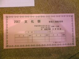 20071009004030.jpg