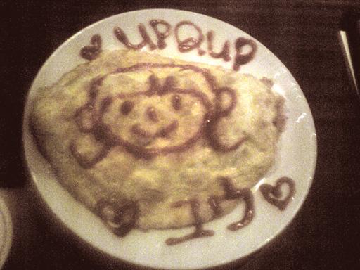 upqup3.jpg