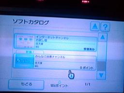 wi2.jpg