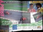 フェラーリ1-2