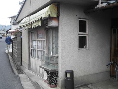 sigaraki-たばこ店