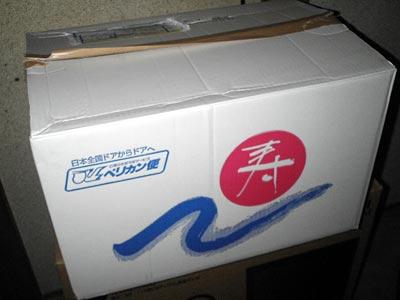 引出物-BOX