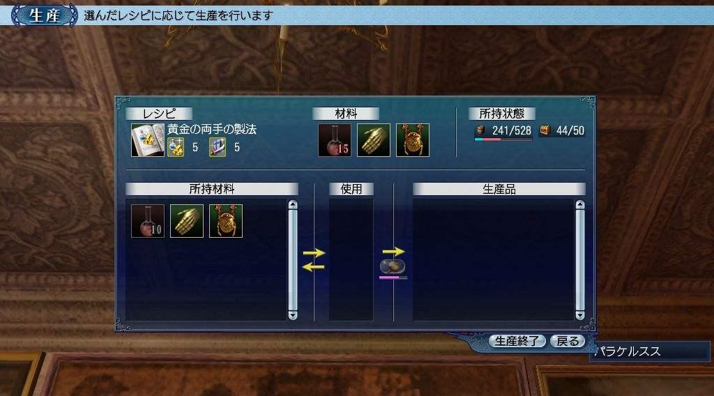 gold0605c.jpg
