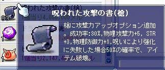 1月29日露店③