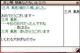 passkuria.jpg