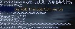 20061218171142.jpg
