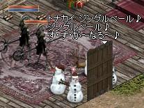 20061220124831.jpg