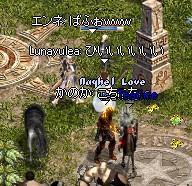 20061220125522.jpg