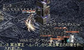 20070123143335.jpg