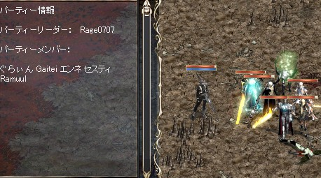 20070221144835.jpg
