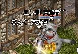 20070410180752.jpg