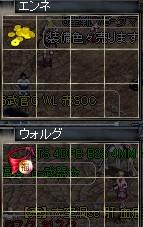 20070410180802.jpg