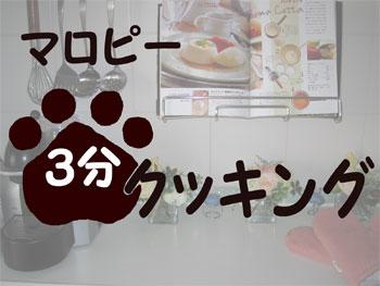 3fun.jpg