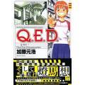 Q.E.D.26